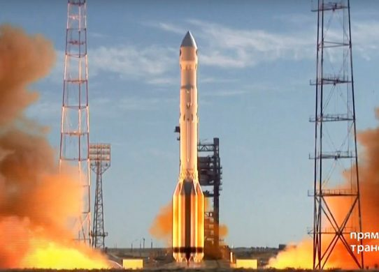 Russia Launches Telescope Into Space To Map The Cosmos In 'Outstanding' Detail